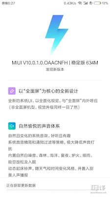 Xiaomi Mi 5  Resmi Mendapatkan MIUI 10 versi stabil