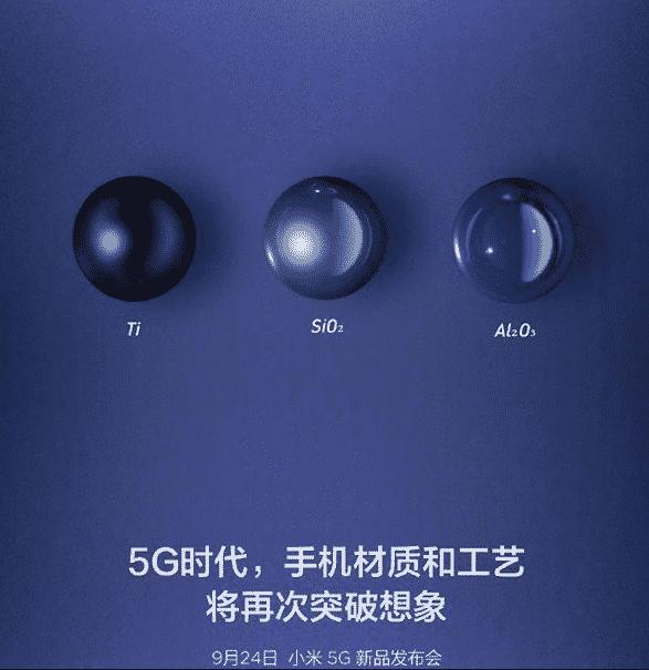 Rumor Xiaomi Mi Mix Alpha Kabarnya Memiliki Rasio Layar 100%