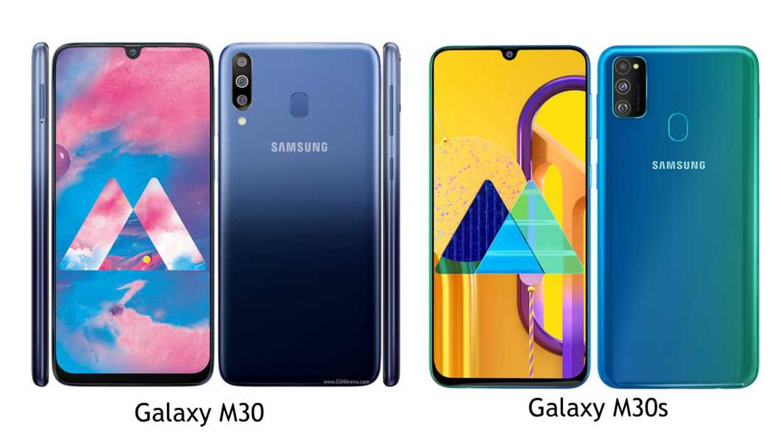 Galaxy M30 vs m30s