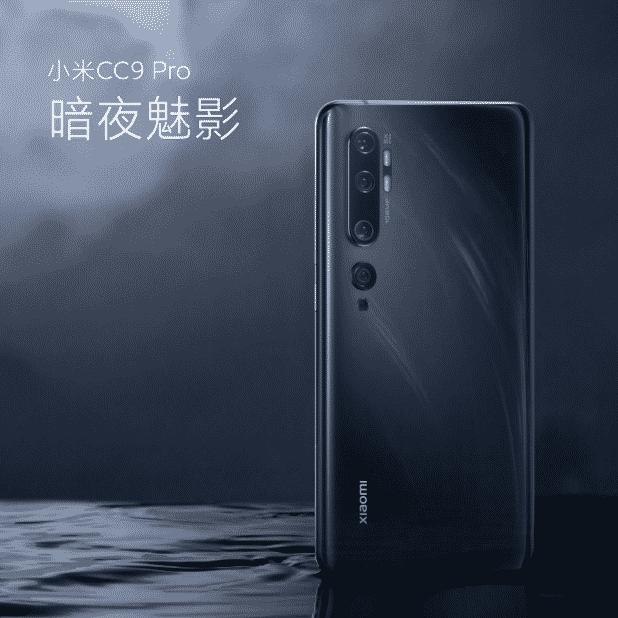 Xiaomi Mi CC9 Warna Hitam