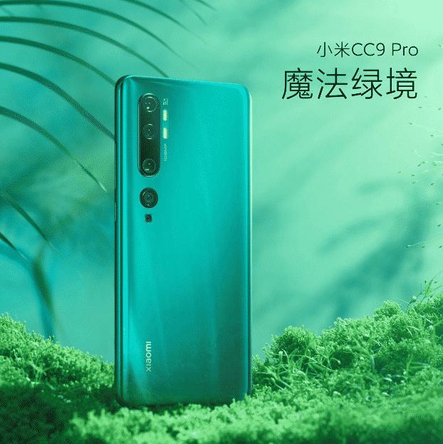 Xiaomi Mi CC9 Pro Warna Hijau