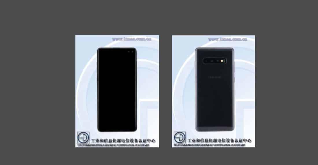 Galaxy S10 plus RAM 6GB