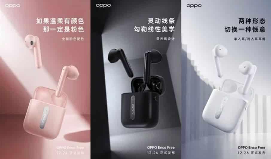 Oppo Enco Free 1