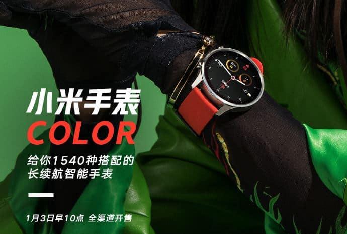 Poster Xiaomi Watch Color Jam tangan pintar baru dari Xiaomi