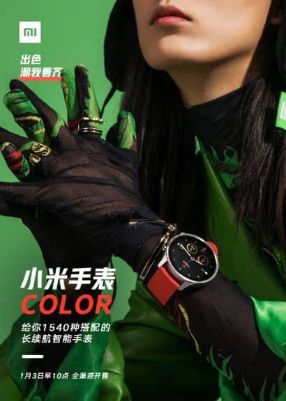 Xiaomi watch Color 1