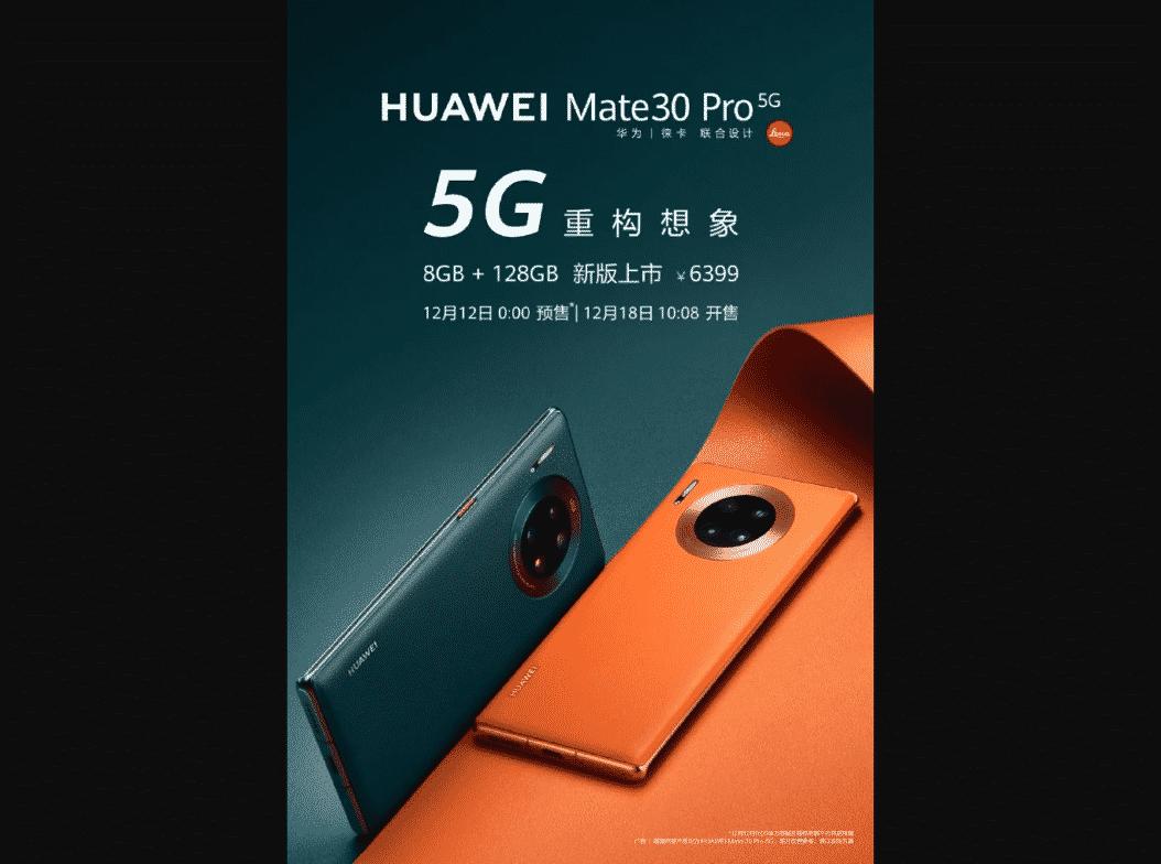 Huawei Meluncurkan Varian Baru Mate 30 Pro 5G RAM 8GB + Internal 128GB