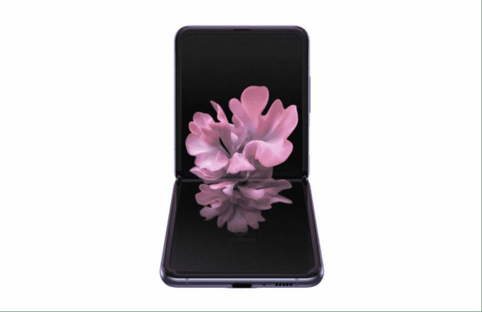 Galaxy Z Flip ungu