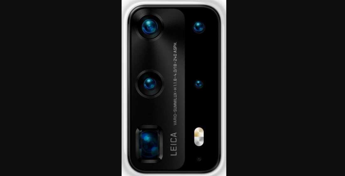 Konfigurasi kamera Huawei P40 Pro edisi Premium