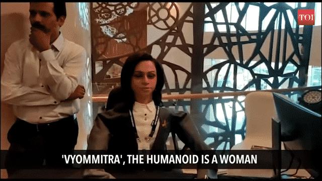 Meet Vyommitra