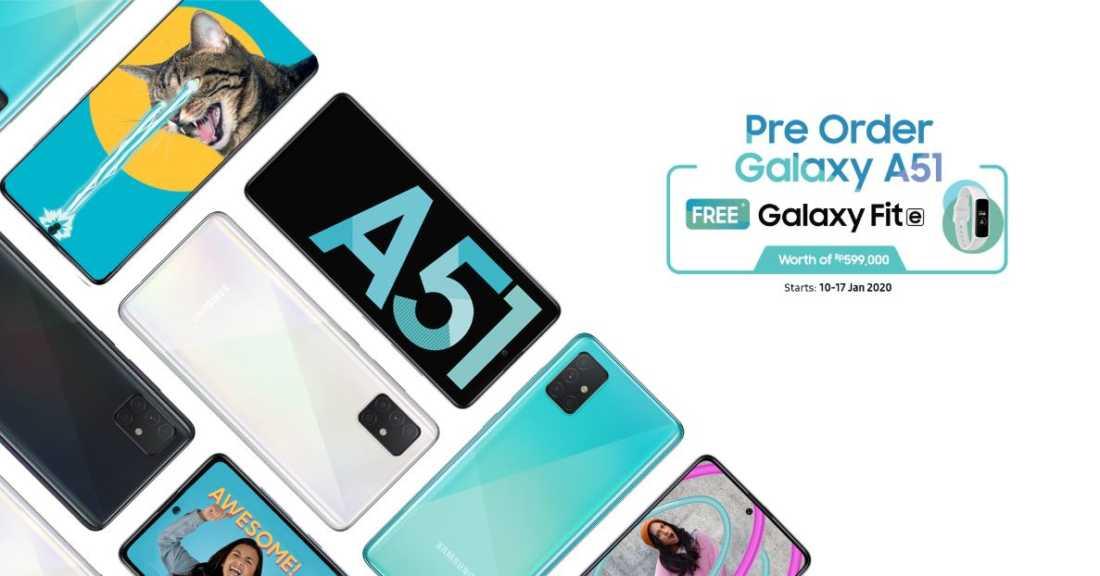 Pre order samsung Galaxy A51