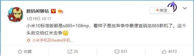 Sumber weibo mengatakan Mi 10 akan datang dengan Snapdragon 865 dengan kamera 108MP