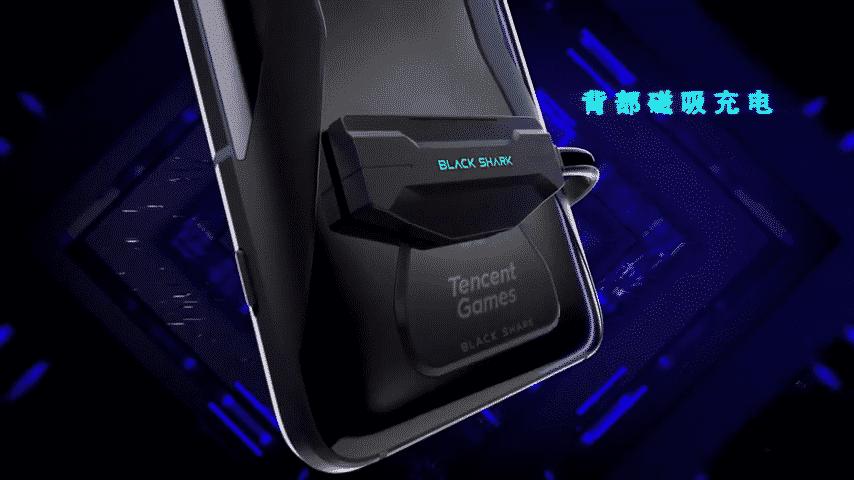 Black Shark 3 Gaming Phone Teaser 1 Magnetic charging 0 5 screenshot