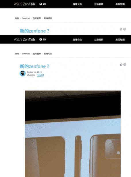 Bocoran tampilan ASUS Zenfone 7 Muncul di Forum ASUS