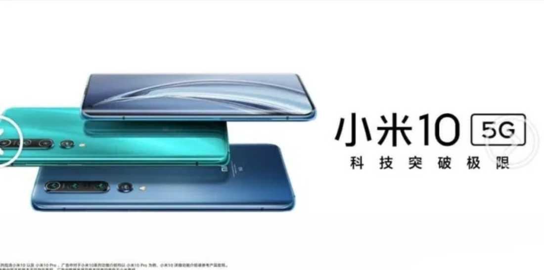 Xiaomi Mi 10 Dijadwalkan meluncnurkan pada 12 Februari