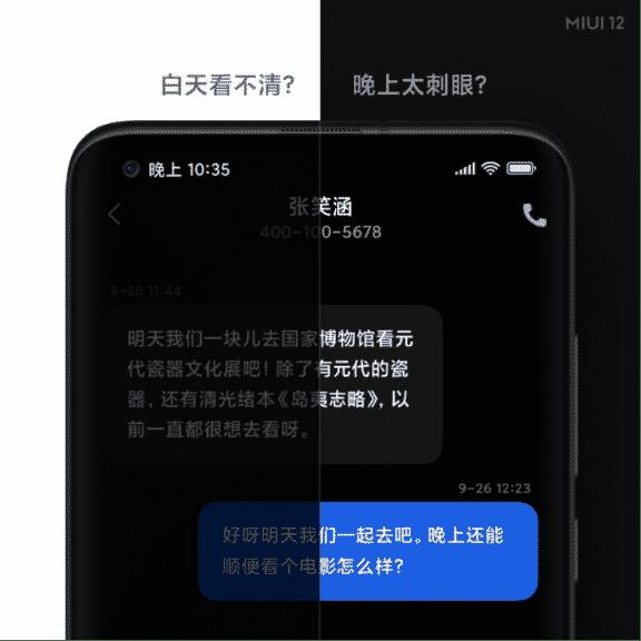 Font contrast adjustments Mode gelap MIUI 12