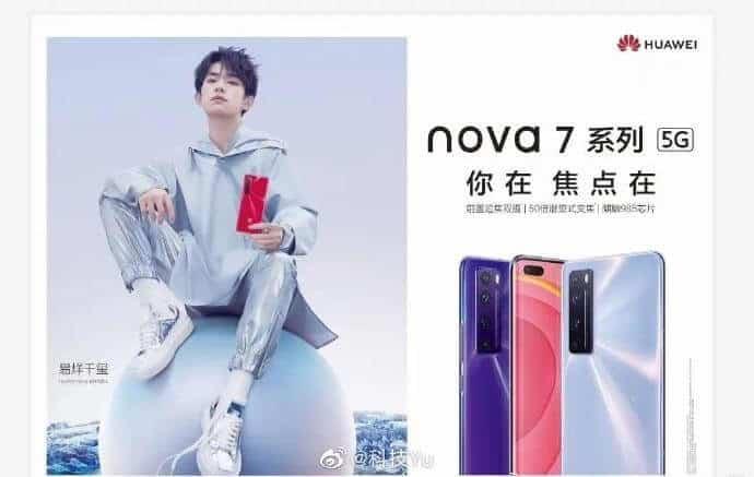 Huawei Nova 7 Akan Mengemas chip SoC Kirin 985 (1)