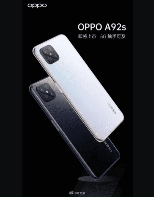 Oppo A92s dengan Quad Camera
