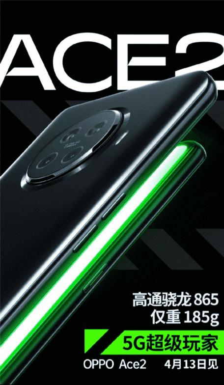 OPPO Ace2 diperkuat dengan Snapdragon 865