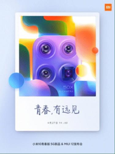 Xiaomi Mi 10 Youth dengan kemampuan 50x Zoom