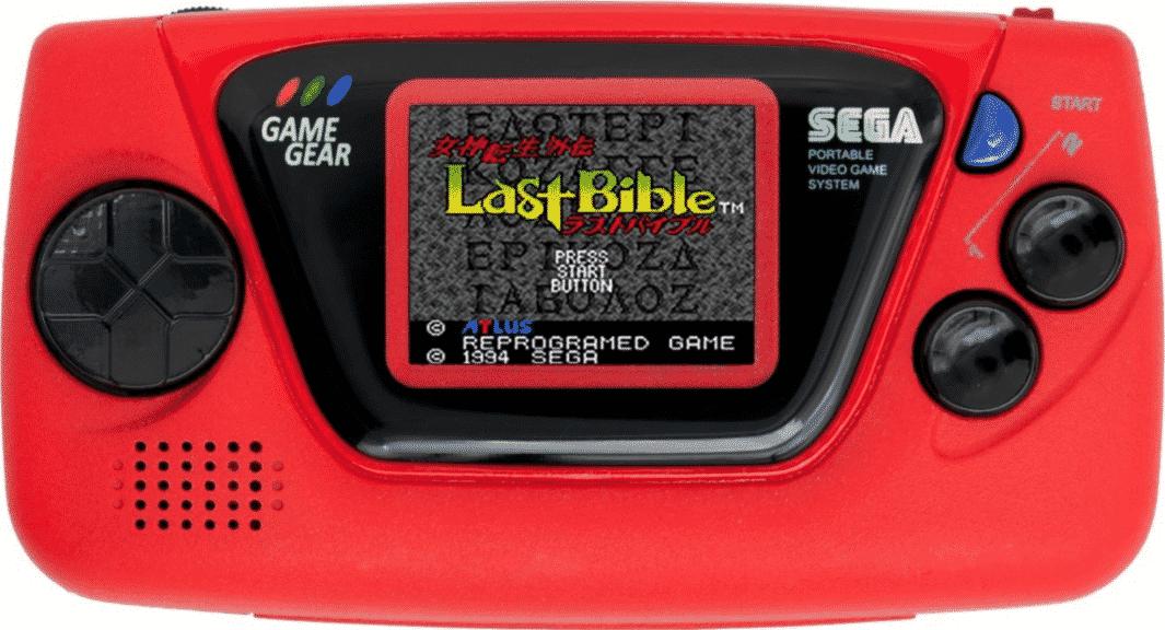 SEGA Game Gear Mini merah