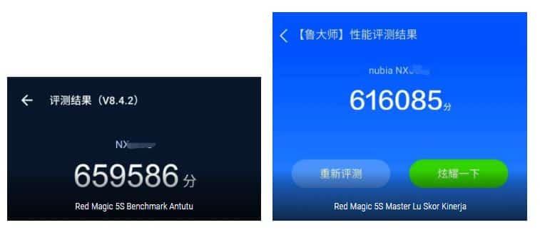 Skor AnTuTu Red Magic 5S
