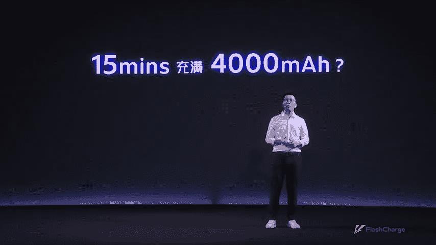 iQOO Memperkenalkan pengisian Ultra-flash 120W