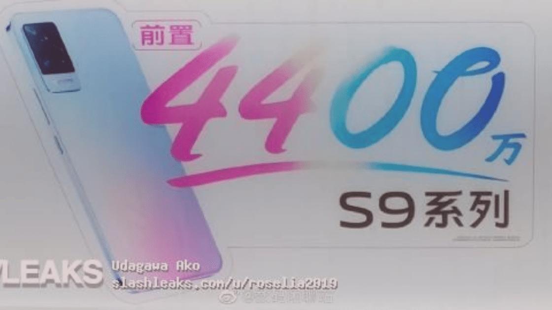 Bocoran Poster VIVO S9 5G