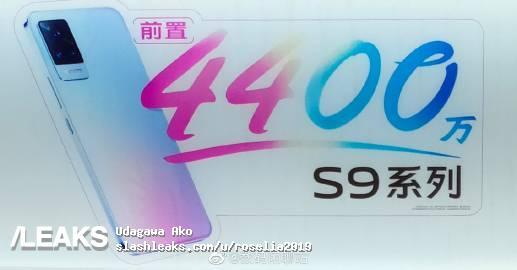 Poster Vivo S9 5G