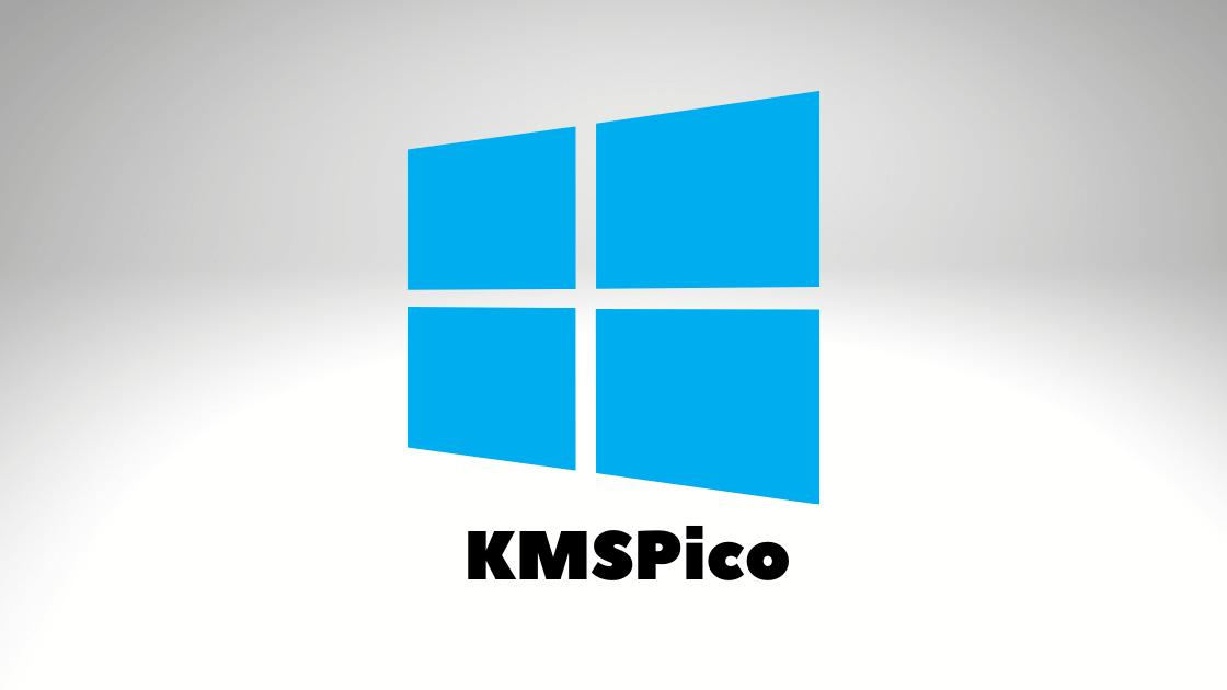 download KMSpico Windows