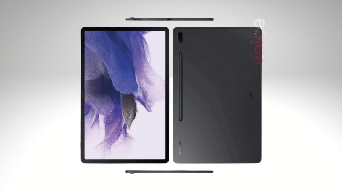 Samsung Galaxy Tab S7 + Lite