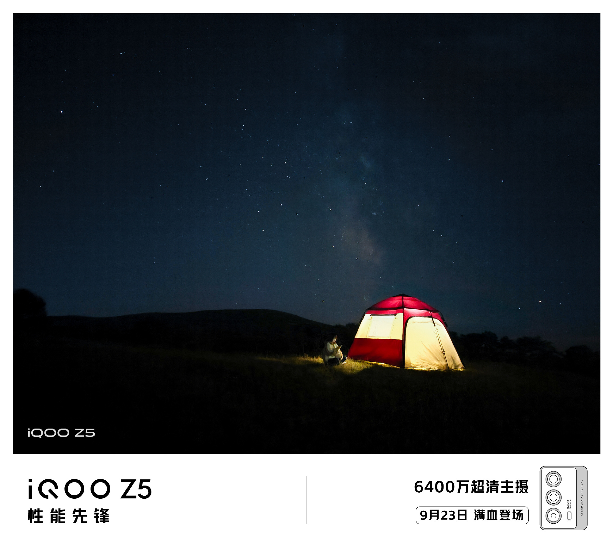 sampel kamera iQOO Z5